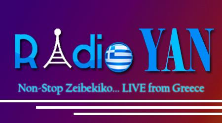 Global Greek Zeibekiko Radio Station